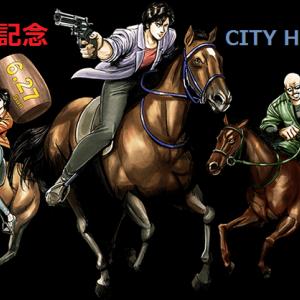 宝塚記念【阪神競馬場】がシティーハンター及び宝塚歌劇とコラボ