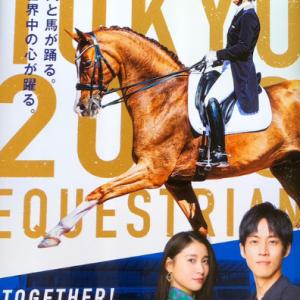 東京五輪開催中の「エルムS」は<世界(の馬術)>が教えてくれた
