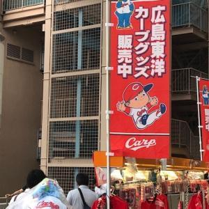 東京ドーム最終戦!巨人5―6広島○(東京ドーム)