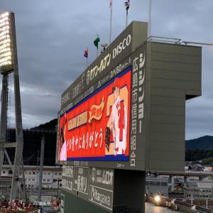 ありがとう、永川投手!広島4―3中日○(マツダスタジアム)
