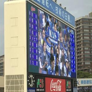 完封負けで連敗・・DeNA1―0広島⚫(横浜スタジアム)