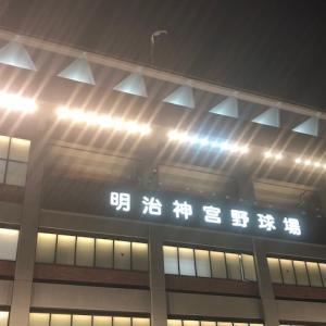 悔しいサヨナラ負け・・ヤクルト11―7広島●(神宮球場)