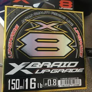 ラインをXBRAID UPGRADE X8に巻き替えました!