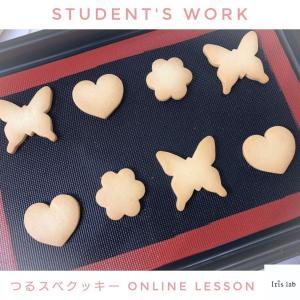 【レビュー】オンライン:手とり足とりSTEP4 つるすべクッキー生地レッスン
