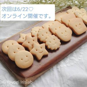 クッキーの顔スタンプ?なくてもお家にある〇〇があればできます♡