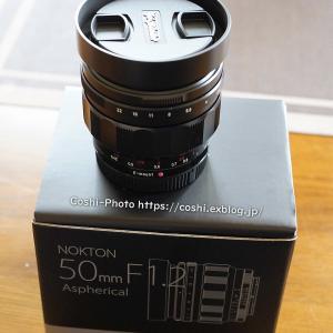 Ya! Ya! Ya! 標準50mm大口径レンズがやってきた!