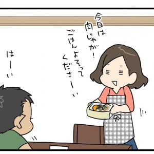 【435うに目】お肉が好きなダンナちゃん