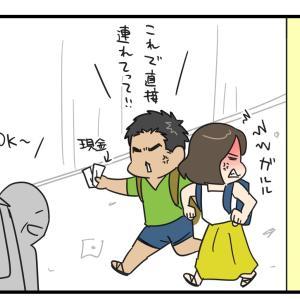 【タイ旅行記2019③】同じ手には乗らないぞ!