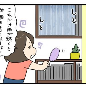 古い日本家屋の湿気を舐めていた
