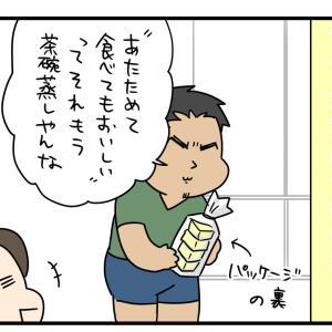 茶碗蒸しと玉子豆腐の違いとは