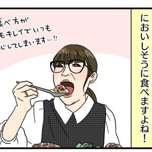 おいしそうに食べる食レポを見て