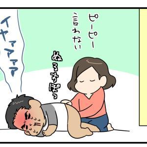 まさかの赤ちゃん宣言