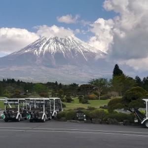 令和の始めは富士の麓でパー発進