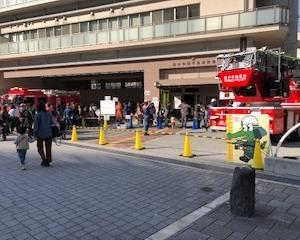 消防署開放Day