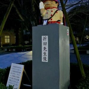 今年の「折田先生」はスーパーヒトシ君でした