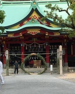 夏越の大払い 御寮神社の茅の輪くぐり