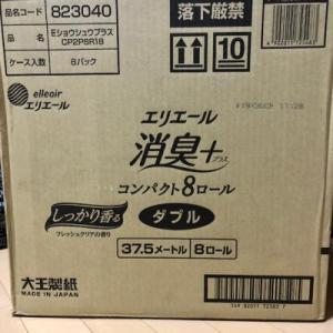静岡県富士宮市 エリエール 消臭+トイレットティシュー