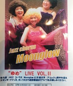 三田市 Music & Cafe のライブのお知らせ(1)