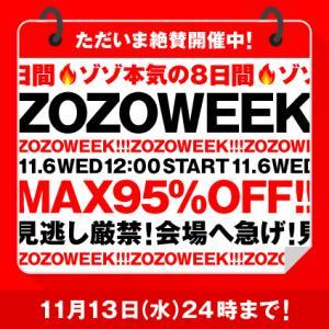 MAX95%OFFのZOZOWEEK開催中のZOZOTOWN、7000円以上のお買い物で、ZOZOHEAT貰えます!!