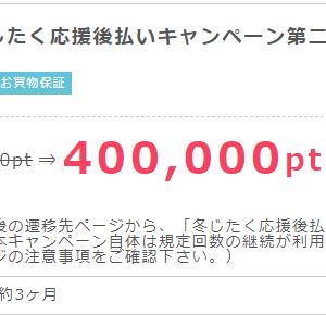 家族利用OK!! ネスレ商品最大55000円お得になる上、4万円が貰えます!!