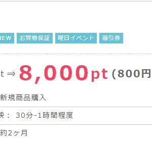 フードロス関連商品が更にお得に!! クラダシ初回利用で800円が還元されます!!