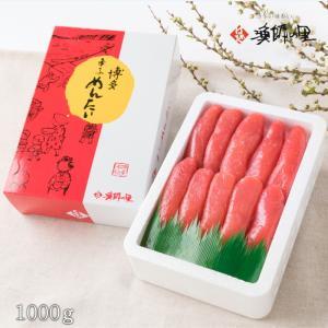 Yahoo!ショッピング、辛子明太子 1kgが、クーポンで半額に!! 6/16 23:00まで。