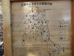 冬の日和田山 家族ハイキング