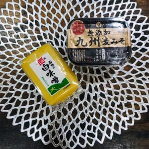 我が家の万能!発酵味噌ダレレシピ♡
