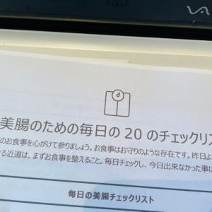 """""""お食事カウンセリング""""連日お申込みありがとうございます!"""