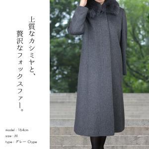 欲しい!!ランキング1位のカシミヤ入りコートが14800円!!