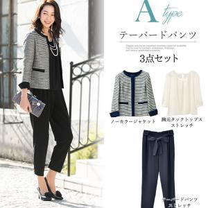プチプラ  セレモニースーツが3点セットで10989円送料無料と春の旬ファッション