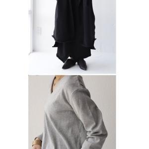 秋に真っ先に買いたい着回しファッションアイテム!!