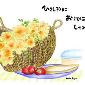 花と果物と