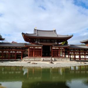 京都一人旅(宇治編)