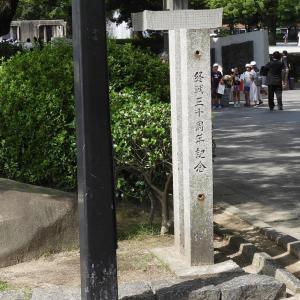広島の風景