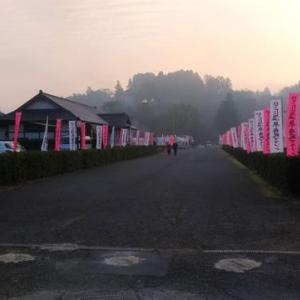 第16回ひとよし温泉春風マラソン当日now(^O^)part1