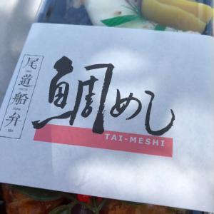 尾道市道の駅 クロスロードみつぎ
