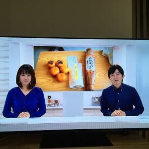 松阪ケーブルテレビで放送された