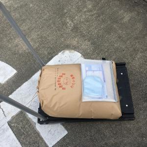 20キロの米袋で発送!