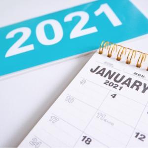 本日より2021年の業務スタートです