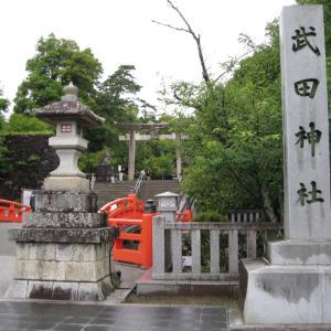 雨のドライブで武田神社へ行きました①