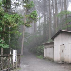 2020.07三峯神社オフ会④遠宮