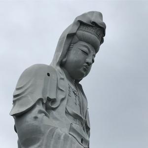 観音山  高野山真言宗別格本山慈眼院へ行きました。
