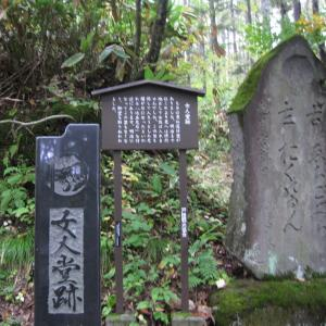 戸隠神社  中社から奥社へ歩きました。