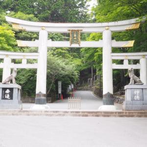 三峯神社におります。