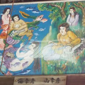 海南神社の神楽殿の絵