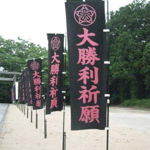 松江市  松江護国神社  松江神社