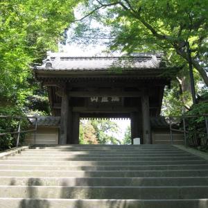 北鎌倉  円覚寺 3