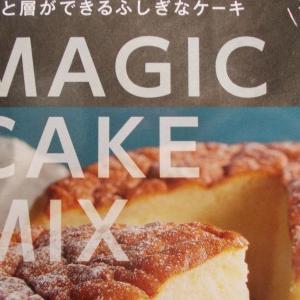 オーマイ マジックケーキミックス