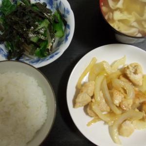 大根と小松菜のサラダ